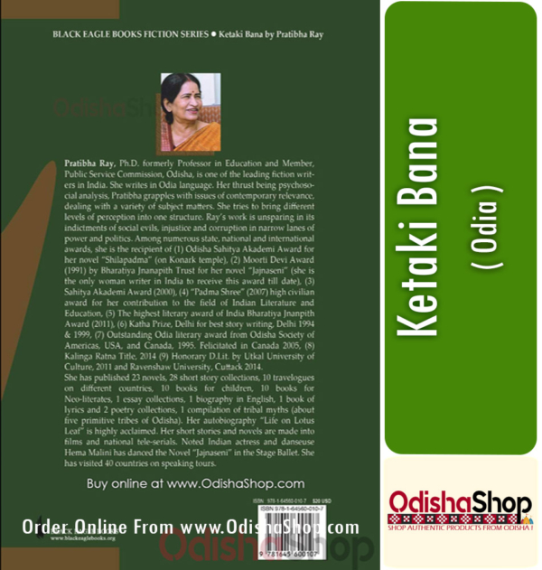 Odia Book Ketaki Bana By Pratibha Ray From Odisha Shop4