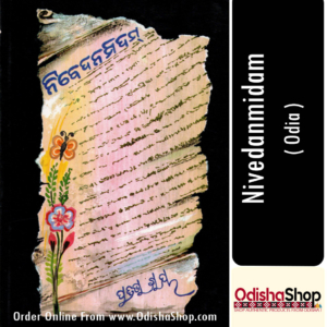 Odia Book Nivedanmidam By Pratibha Ray From Odisha Shop1
