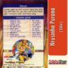 Odia Book Nrusinha Purana By Pitambar Dash From Odisha Shop4