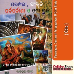 Odia Book Parampara, Sanskruti Parbaparbani O Osha Brata By Rajakrushna Mohanty From Odisha Shop1