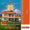 Odia Book Sugama Gruha O Chaunra Pratistha Padhati By Pandit Bishnu Mohan Panda From Odisha Shop1