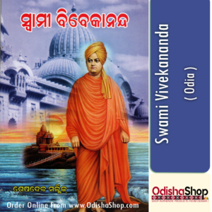 Odia Book Swami Vivekananda By Sheshadev Mallik From Odisha Shop1