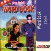 Odia Book Word Book From Odisha Shop1