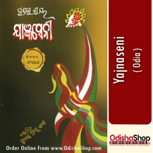 Odia Book Yajnaseni By Pratibha Ray From Odisha Shop1