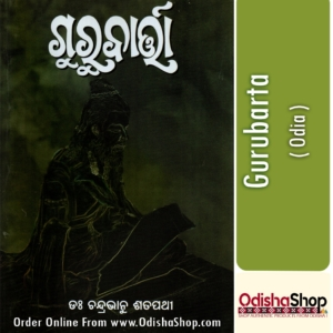 Odia Book Gurubarta By Dr. Chandrabhanu Satpathy From Odisha Shop