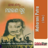 Odia Book Maharani Putra By Pratibha Ray From Odisha Shop1