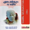 Odia Book Shraddha, Sahishnuta O Seba By Annada Prasad Ray From Odisha Shop