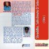 Odia Book Shraddha, Sahishnuta O Seba By Annada Prasad Ray From Odisha Shop4