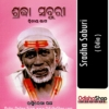 Odia Book Sradha Saburi By Rashmirekha Rath From Odisha Shop