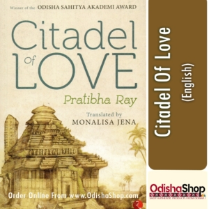 English Book Citadel Of Love By Pratibha Ray From Odisha Shop