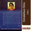 Odia Book Chitralekhara Chitra By Archana Nayak From Odisha Shop4