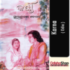 Odia Book Karna By Surendranath Satapathy From Odisha Shop