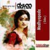 Odia Book Madhyapada By Anil Kumar Padhi From Odisha Shoppsd