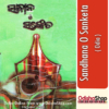 Odia Book Sandhana O Sanketa From OdishaShop