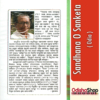 Odia Book Sandhana O Sanketa From OdishaShop4