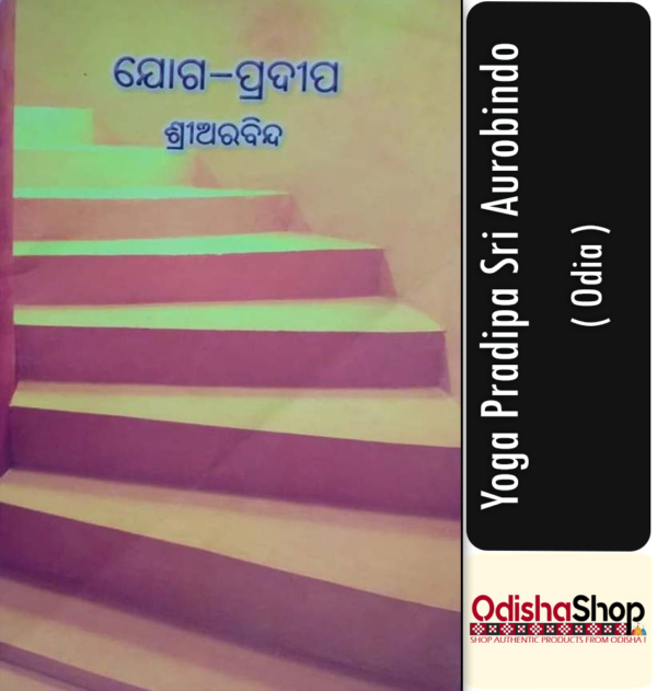 Odia Book Yoga Pradipa Sri Aurobindo From Odisha Shop