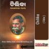 Odia Chilika By Radhanath Ray From Odisha Shop