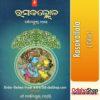 Odia Spiritual Book Rasakallola From Odisha Shop