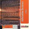 Odia Book Adhalekha Dastavez From OdishaShop4