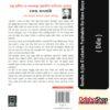Odia Book Bandhu Arjiba O Lokanku Prabhabita Karibara Upaya From OdishaShop4