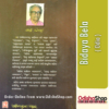 Odia Book Bidaya Bela From OdishaShop4