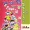 Odia Book Chuna Chuna Phula From OdishaShop