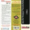 Odia Book Jaya Ba Parajaya Prastuta Ruha From OdishaShop4