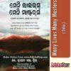 Odia Book Many Lives Many Masters From OdishaShop