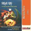 Odia Book Marana Patra From OdishaShop