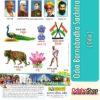 Odia Book Odia Barnabodha Sachitra From Odisha Shop4