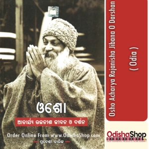 Odia Book Osho Acharya Rajanisha Jibana O Darshan From OdishaShop