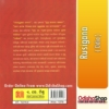 Odia Book Rusigana From OdishaShop4