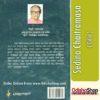 Odia Book Sedina Chaitramasa From OdishaShop4