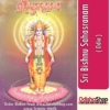Odia Book Sri Bishnu Sahasranam From OdishaShop