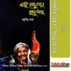 Odia Book Kanhi Thilu Lo Khudujaau By Indira DashFrom OdishaShop