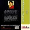 Odia Book Kanhi Thilu Lo Khudujaau By Indira DashFrom OdishaShop4