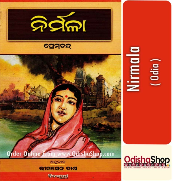 Odia Book Nirmala By Premchand From OdishaShop