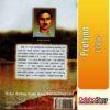 Odia Book Pratijna By Premchand From OdishaShop4