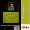 Odia Book Premashram By Premchand From OdishaShop4