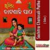 Odia Book Sachitra Chatasali Patha From Odisha Shop1