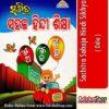 Odia Book Sachitra Sahaja Hindi Sikhya From OdishaShop