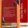 Odia Book Sharirika Bhasa By Chintamani Kara From OdishaShop4