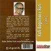 Odia Book Kafi Bagichare Rati By Bibhuti Pattnaik From OdishaShop3