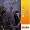 Odia Book Maharatri By Nabakishore Raj From OdishaShop