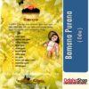 Odia Book Bamana Purana From OdishaShop3