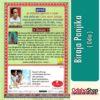 Odia Book Biraja Panjika From OdishaShop3