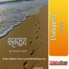 Odia Book Chalapathe From OdishaShop