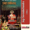Odia Book Jogi Govindachandra From OdishaShop