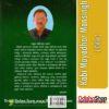 Odia Book Kabi Mayadhar Mansingh From OdishaShop3