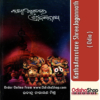 Odia Book KathaAmrutare ShreeJagannath From OdishaShop
